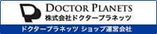 株式会社ドクタープラネッツ[エグノリジンS総発売元]